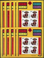 10x China PRC 2006-1 Year of the Dog Jahr des Hundes Neujahr Block 127 MNH