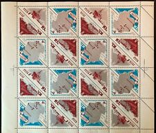 Russia #3164a Sheet of 24 1966 MNH