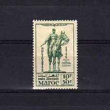MAROC  Poste Aérienne n° 59 neuf avec charnière