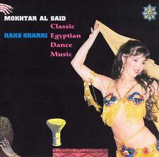Mokhtar Al Said – Raks Sharki – Classic Egyptian dance music