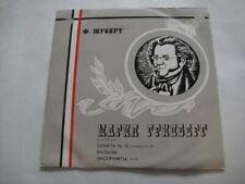 M. Grinberg - piano Schubert Sonata 13, Waltes 4 Impromptus LP