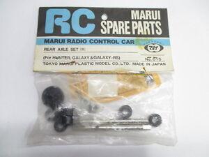 Original Vintage Marui Galaxy Hunter Rear Wheel Axle Set No. #015 OZRC Models