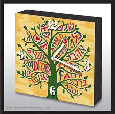 HEBREW / ENGLISH SQUARE TREE OF LIFE CLOCK