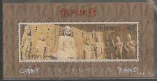 China 1993-13 China Stamp Exhibition in Bangkok 1997 Overprint S/S PJZ-7 加字