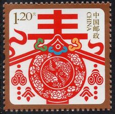 CHINA 2013 HAPPY NEW YEAR SPECIAL USE STAMP ISSUE   H8