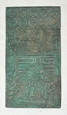 "China SongDynasty Bronze Currency Mould First Paper Money ""JiaoZi""Bank Note Rare"