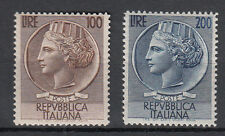 1954 Italia Repubblica Siracusana Grande 2v. Sass. 747/48 € 180,00 MNH** DA FOTO