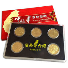 China Taiwan scenery commemorative coins, 5 Yuan × 5 set, 2003-05, with Box, UNC