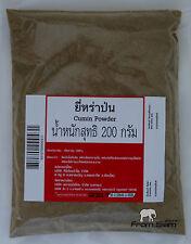 CUMIN Ground POWDER Natural Herb Spices Seasonings - 200g (7.05oz)