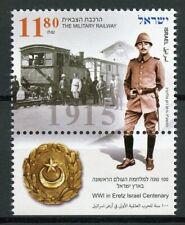 Israel Trains Stamps 2015 MNH WWI WW1 Military Railway 1915 Eretz Cent 1v Set