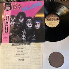 KISS Kiss Killers JAPAN LP 28S-58 w/ OBI + INSERT 1982 issue Record skips on B-6