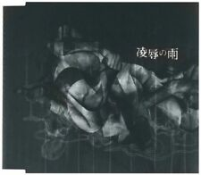 Dir En Grey-ryojoku No Ame-japan CD C15