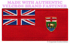 MANITOBA FLAG PATCH CANADA EMBROIDERED new CANADIAN w/ VELCRO® Brand Fastener