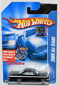 HOT WHEELS 2008 ALL STARS '62 CHEVY BLACK FACTORY SEALED