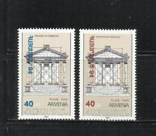 "ARMENIA. Año: 1995.Tema: ""EREVAN-94""."
