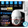 Hot 1080P HD IP CCTV Camera Waterproof Outdoor WiFi PTZ Security Wireless IR Cam
