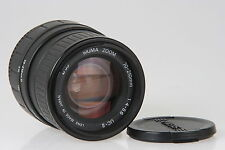 Sigma 4,0-5,6/70-210mm D UC II Nik/AF Bajonett #1052793