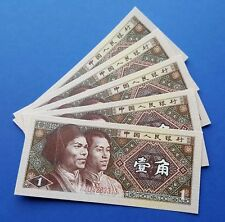 China 5 x 1 Jiao 1980 - Consecutive Running Numbers - Pick # 881 - UNC