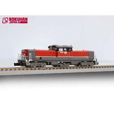 Rokuhan T002-3 Diesel Locomotive DD51 1000 A Cold District Type New Design - Z