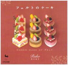 CAKES MADE of FELT Japanese Handmade Felt Craft Pattern Book Japan