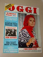 OGGI=1978/16=SOPHIA LOREN=RUDOLF NUREYEV=FOGAR MAURO MANCINI=CAPICCHIONI A.M.=