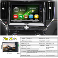 7In 2Din Head Unit Car Stereo MP5 Player Touch Screen BT Radio FM USB U-disk Aux