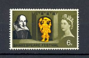 GB 1964 Shakespeare 6d Ord, SG W42b, missing floorboards, MNH