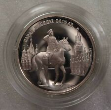 Russia 2 Roubles 1995 Victory Parade Marshal Zhukov on Red Square Silver [1967