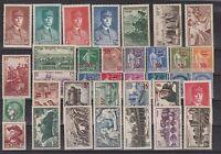 FRANCOBOLLI 1940/41 FRANCIA LOTTO MLH Z/4421