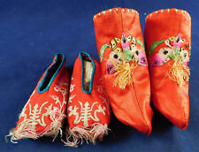 Vintage Chinese Childs Red Silk Embroidery Xi Joy Baby Shoes & Butterfly Booties
