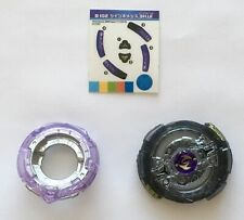 Takara Tomy Beyblade Burst B102 Twin Nemesis 3H Energy Layer Forge Disc & Frame