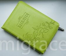 RUSSIAN Bible leatherette light green soft cover, zipper, indexes NEW