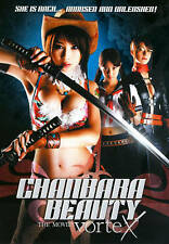 Chanbara Beauty: Movie Vortex [DVD] (2013) Media Blasters Release