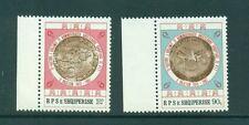 Albania 1987 Postal Seal Sc 2264-2265  MNH