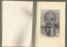 Lenin in poetry. Poems. Poems. Songs. Folk tales.  Soviet russian book 1941