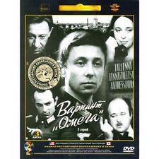 VARIANT OMEGA  DIGITALLY REMASTERED 3 DVD NTSC  WORLD WAR II MOVIE