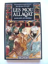 LES MOU'ALLAQAT, POÉSIE ARABE PRÉ-ISLAMIQUE / SEGHERS / 1978