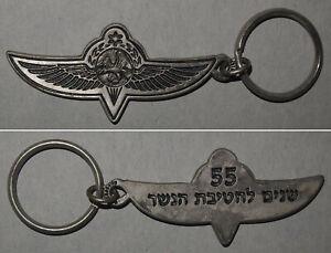 Schlüsselanhänger 55 J. Nesher (Adler) Fallschirmjäger Btl Israel Defense Forces