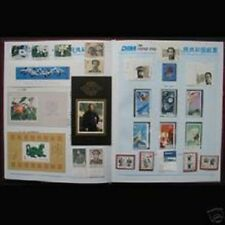 CHINA 1986 year Full set stamp+sheetlet Whole Year(Not inclueded album)