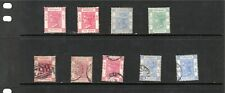 Hong Kong - 1882-83 Issues x 9 - shades - all unchecked