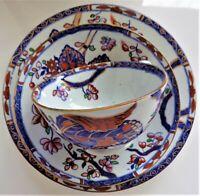 ANTIQUE SPODE C1830s IMARI #2061 COPELAND & GARRETT TEA CUP SAUCER & TEA PLATE