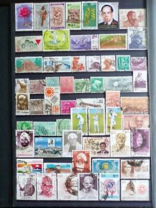 COLLECTION OF INDIA INDIAN STAMPS (2)