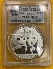 2010 First Strike Chinese Panda Coin 1oz silver 10 Yn bullion PCGS MS70