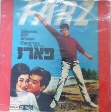 indian bollywood 1967 LP- FARZ- Laxmikant Pyarelal- rare israeli pressing ron ly