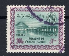 Saudi Arabia 1961 Dam 200 Pia stamp Michel #86 no WMK used
