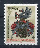 AUTRICHE 1982, timbre 1529, BLASON des IMPRIMEURS, neuf**