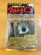NEW KRS35 Ultraman Ultra Q M1 1//35 Scale KAIJU PVC Figure ACRO from Japan