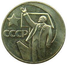 (a60) - rusia Russia - 1 rublos rouble 1967-October revolución-au y # 140.1