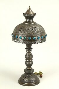 =Antique ea. 1900's Moroccan or Qajar Open Work Brass Electric Lamp