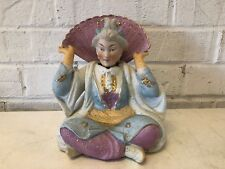 Vintage Possibly Antique German Bisque Porcelain Asian Sitting Princess Nodder